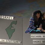 Hadas and Grandma Ruchama (IL)