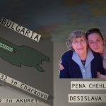 Grandma Pena and Desislava (BG)
