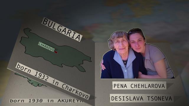 Grandma Pena and Desislava (BG)